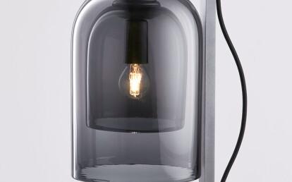 Lumi Table Lamp Articolo Black with grey/grey shade
