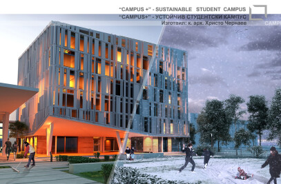 """Student Housing Campus """"A ++"""""""