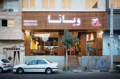 Viana Fast-Food