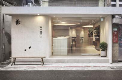 JSY Concept Tea Store