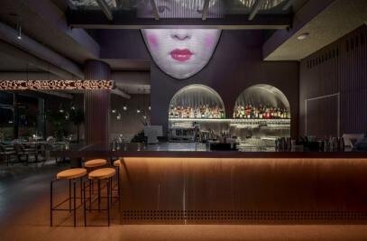 China Ma Restaurant