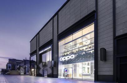 OPPO Flagship Store Beijing