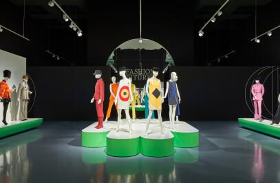 Pierre Cardin Exhibition at Museum Kunstpalast