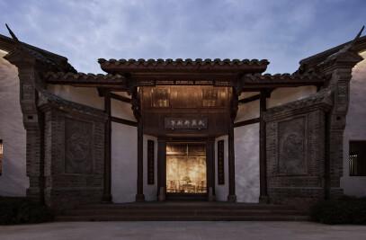 China Qionghai 17℃ International Tourist Resort