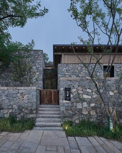 Tai'an Dongximen Village Renewal Project