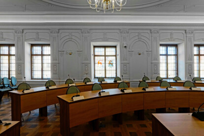 The Councilors' Hall