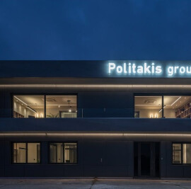 Office Building – Politakis Group