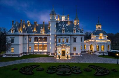 Botaniq Castle