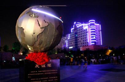 Jinhua Globe, China