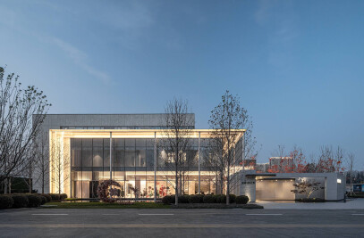 THE OSMANTHUS GRACE Experience Center