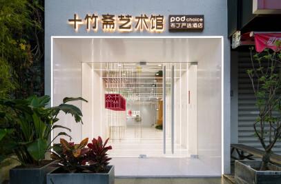 Ten Bamboo Studio Art Gallery