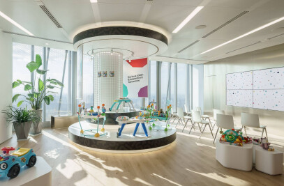 Kids2 Shanghai office