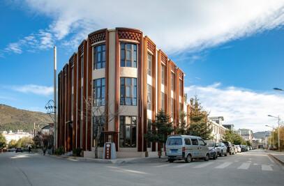 Kalakal Tibetan Cuisine and Culture Center