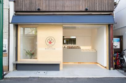 Japanse Confectionery Store KAMATARI