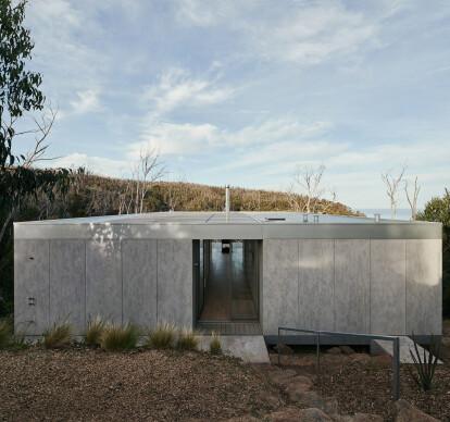 Cumulus House