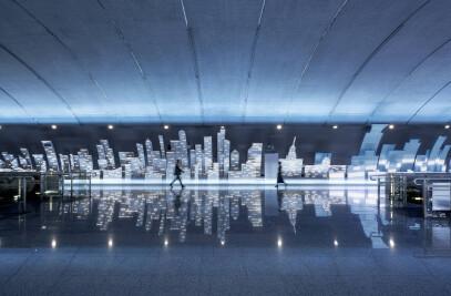 Shanghai Metro Line