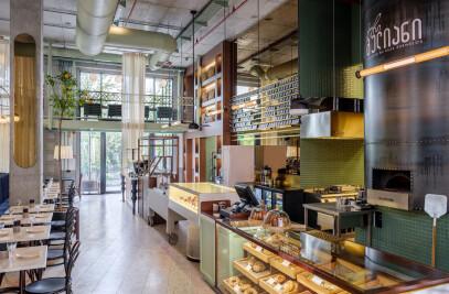 Puri Guliani, bakery & kitchen
