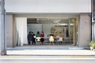 Architect's offices