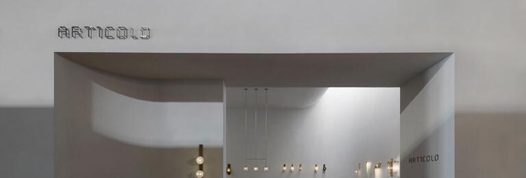 Articolo Lighting Milan 2019