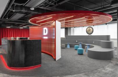 Alfa Digital Office
