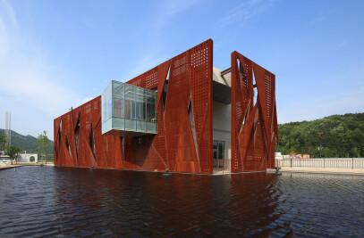 Nogunri Peace Museum