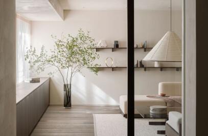 Azabu Residence