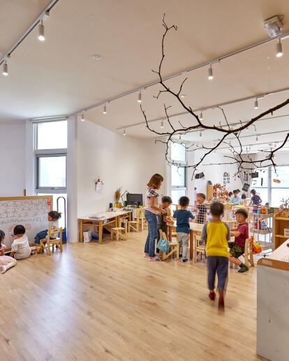 Sanmin kindergarten