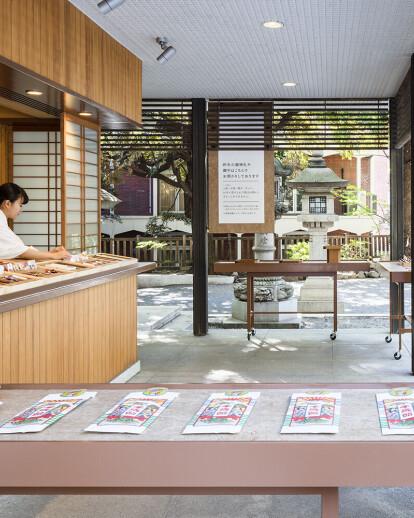 Nogi Jinja reception space