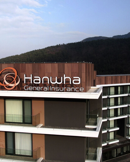 Hanwha General Insurance Training Centre