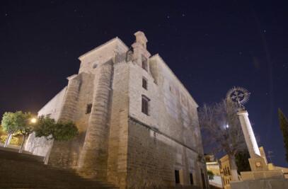 Interpretation Space Of The Alcazar Wall Of Arjona
