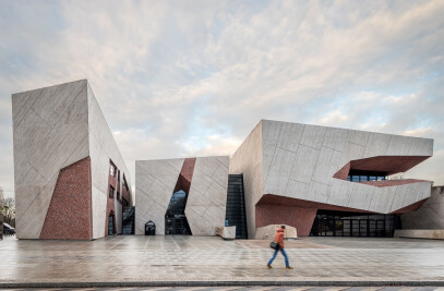 The Cultural and Congress Centre Jordanki