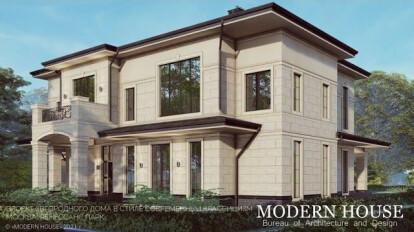 Загородный дом в стиле Современный классицизм