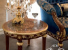 ROUND COFFEE TABLE 14668