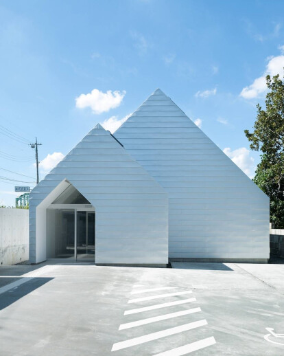 Kinubashi Pharmacy
