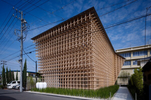 10 highlights in the work of Kengo Kuma