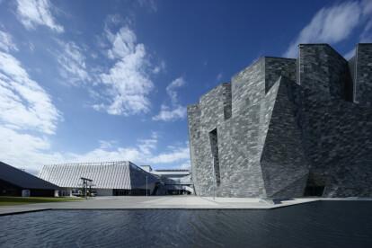 Kengo Kuma's Kadokawa Culture Museum is a futuristic cultural labyrinth clad in granite