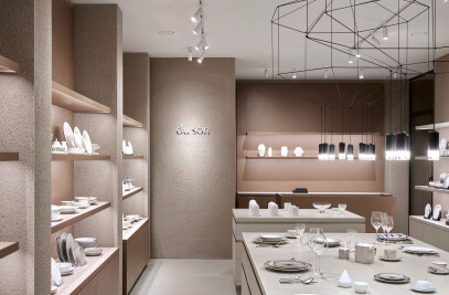 Du Son tableware & cutlery store