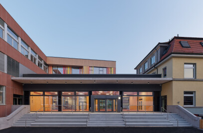 Elementary and Inclusion School Hausach