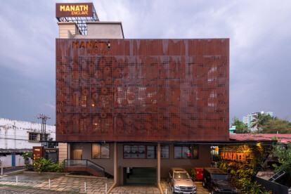 A CANVAS IN RUST