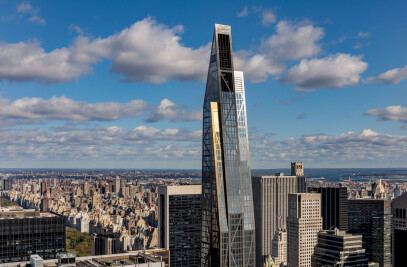 MoMA's 53 West 53