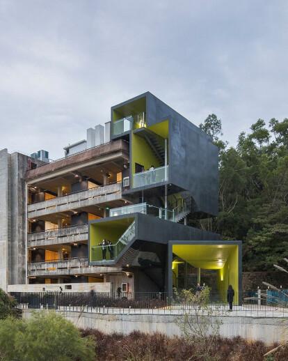 Shenzhen Mingde Academy