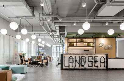 Landsea coworking space
