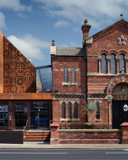 Contemporary Corten steel-clad extension to the Manchester Jewish Museum compliments the beauty of the city's oldest synagogue