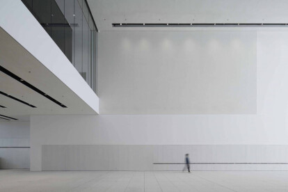 Museum of Art Pudong by Atelier Jean Nouvel imposes its presence through various shades of white