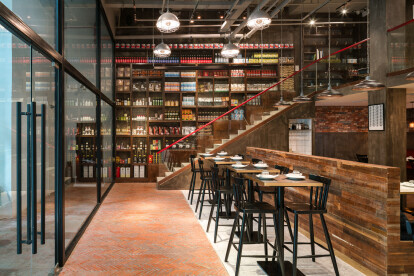 Bar Centrale - Shanghai