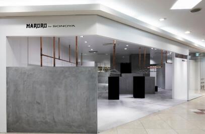 MARURU by SONOYA Boutique