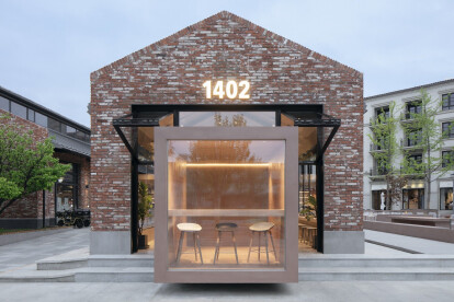 B.L.U.E. Architecture add compelling new elements in pigmented concrete to 1402 Coffee Shop design