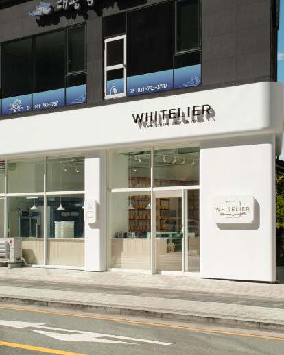 Whitelier Hanam