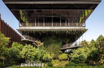 Republic of Singapore Self-Built Pavilion