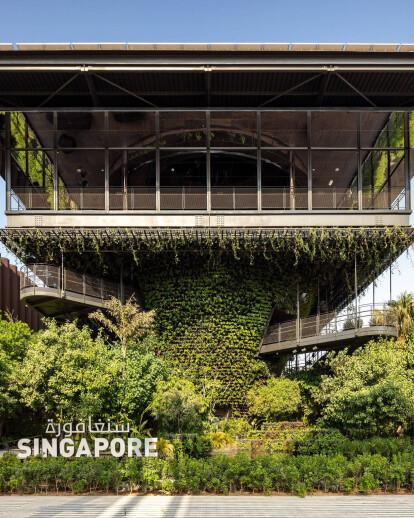 Nature, Nurture, Future: Republic of Singapore Self-Built Pavilion by WOHA